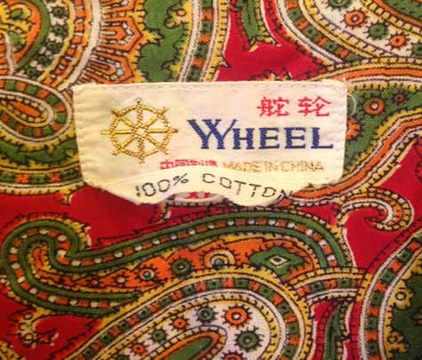 Made in China 60s label